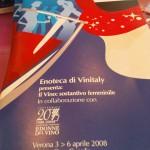 vinitaly e…………..degustazioni o deambulazioni?