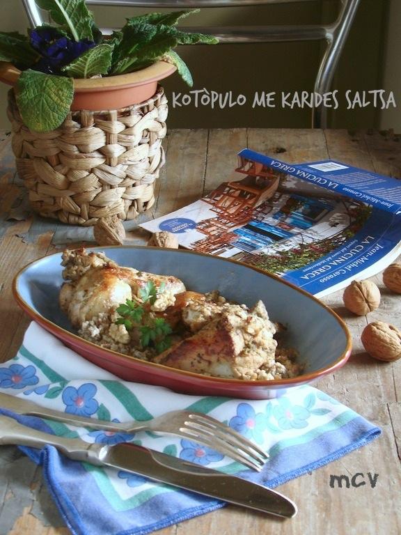 pollo-ala-salsa-di-noci